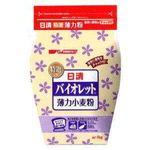 日清製粉 バイオレット粉 (薄力小麦粉) 1kg