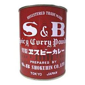 SB カレー粉 400g