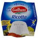 【冷蔵】 ガルバーニ リコッタ 250g