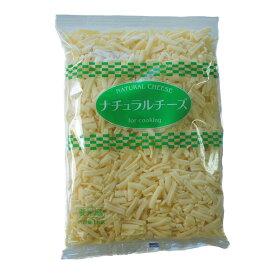 【冷蔵】ミックスシュレッドチーズ 1kg×10 GMミックスチーズ