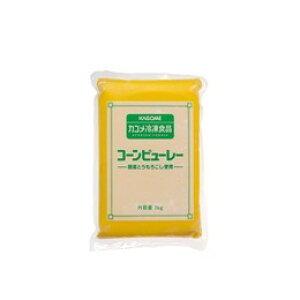 【冷凍】 カゴメ コーンピューレー1kg コーンピューレ