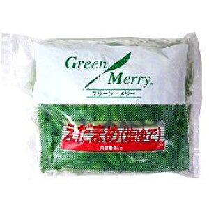 【冷凍】 グリーンメリー 枝豆SLB 2kg
