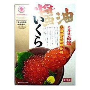 【冷凍】 北海道いくら醤油漬け500g