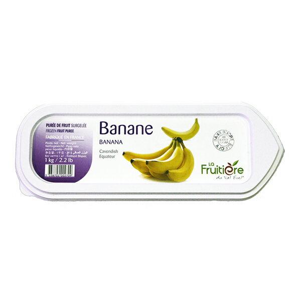 【冷凍】 ラ・フルティエール バナナピューレ1kg 【16P03Nove15】