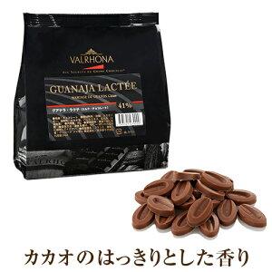 【冷蔵】ヴァローナ チョコ グアナラ ラクテ 41% 1kg