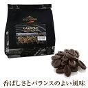 【冷蔵】 ヴァローナ チョコ カラク 56% 1kg