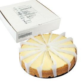 【冷凍】NY チーズ ケーキホール 910g 14ピース|誕生日|結婚式|バレンタイン|お祝い|クリスマス|cake