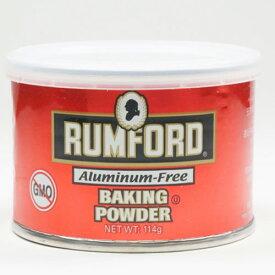 ラムフォード ベーキングパウダー113g   |RUMFORD ベーキング 天然由来 ALISHAN アリサン