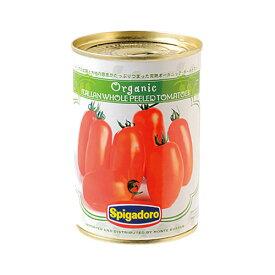 モンテベッロ 有機トマトホール #4 400g |オーガニック トマト缶 ソース ピザ ピッツァ パスタ【1個口48缶まで】