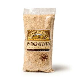 パンディッタイノ シチリア産 パン粉 ナチュラル 500g|イタリア カツレツ コトレッタ アランチーニ パスタ 揚げ物