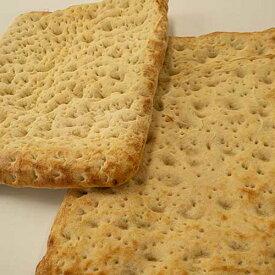 【冷凍】 PizzaSole フォカッチャ 28×38x約2.5cm 約650gx2枚入【1個口5セットまで同梱可能】 |パン イタリア産 1300g サンドイッチ