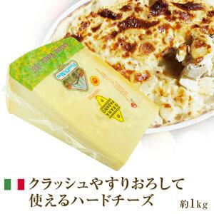 【冷蔵】 フィオルディマーゾ社 グラナパダーノ DOP 約1kg ブロック カット Grana Padano D.O.P. 1kg block cut FiordiMaso FDM |カ フォルム ジャパン |イタリア チーズ|