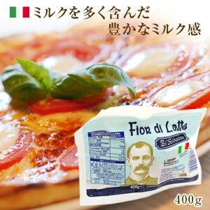 【冷凍】フィオルディ ラッテ 400g ジ・サルヴァトーレ  カ フォルム ジャパン イタリア チーズ モッツァレラ モッツァレッラ モザレラ ピッツァ パスタ 牛乳 ヴァッカ Fior di Latte