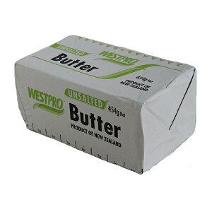 【冷蔵】ニュージーランド産 グラスフェッド バター 454g 無塩 |お菓子作りに バターコーヒー 食塩不使用 人気バター 業務用 Butter ニュージーランド