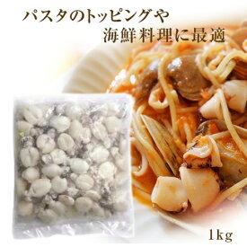 【冷凍】  ミニ甲イカ | 甲イカホール seppioline 1kg