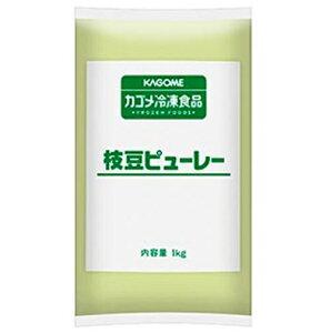 【冷凍】カゴメ 枝豆ピューレ 1kg | KAGOME えだまめ ソース ドレッシング デザート ドルチェ 業務用