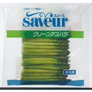 【冷凍】ピールド グリーンアスパラ 1kg さぶーる | アスパラ アスパラガス ピーリング 皮無し 皮むき ソテー パスタ ピッツァ トッピング