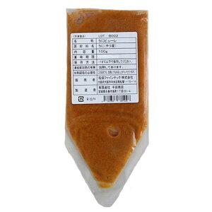 【冷凍】 無添加うにピューレ 100g| パスタ ピザ 珍味 うに 海栗 海鮮 贅沢