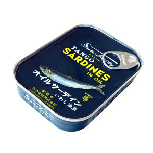TANGO サンフェース オイルサーディン缶丹後 いわし油漬 オイルサーデン缶