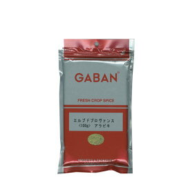 ギャバン エルブドプロヴァンス アラビキ 100g GABAN 【2個までネコポス便対応】【追跡可能メール便】