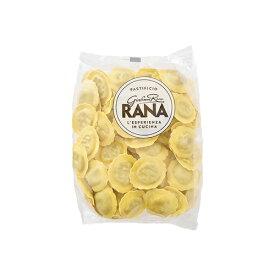 【冷凍】RANA社 ラビオリ ポルチーニ&マッシュルーム 1kg|パスタ ラーナ イタリア 簡単 ※こちらの商品は5営業日以内の出荷となります
