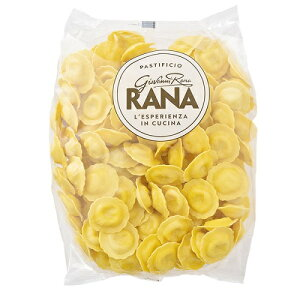 【冷凍】RANA社 ラビオリ黒トリュフ 1kg|パスタ ラーナ イタリア 簡単 ※こちらの商品は5営業日以内の出荷となります