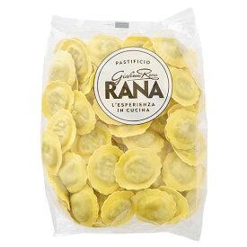 【冷凍】RANA社 ラビオリ リコッタスピナチ 1kg|パスタ ラーナ イタリア 簡単 ほうれん草 チーズ ※こちらの商品は5営業日以内の出荷となります