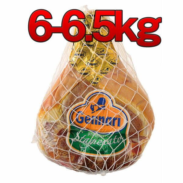 【冷蔵】【送料無料】約6〜6.5kg ジェンナリ社 ノンパルマ イタリア産プロシュット 骨なし 生ハム原木 ボンレス