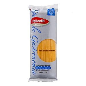 フェリチェッティ ガストロニミア スパゲッティ 1kg 1.75mm
