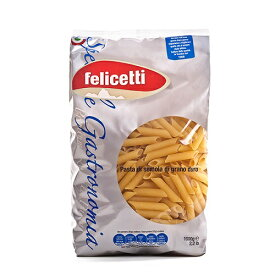 フェリチェッティ ガストロノミア ペンネ 1kg|高級