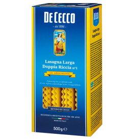 ディチェコ No1 ラザニア 500g| DECECCO Lasagna 【正規輸入品】ラザーニャ