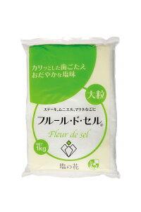 伯方塩業・フルールドセル 1kg (塩の花) フレーク状 クリスタルソルト