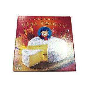 【冷蔵】ペレトワノ カマンベール フランス産 125g|チーズ フランス ロングライフカマンベール ワインのお供 おつまみ