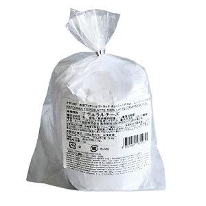 冷凍】ナポリミア フィオルディラッテ カンパーニア 1kg カンパーニア生乳100% |モッツァレラ チーズ 業務用 ピッツァ ピザ パスタ