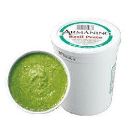 【冷凍】 アルマニーノ 冷凍バジルペスト チーズイリ820g ジェノベーゼにぴったり! |バジル ジェノベーゼ ペースト チーズ 簡単 イタリアン
