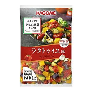 【冷凍】カゴメ グリル野菜ミックス ラタトゥイユ風 600g|イタリア 簡単調理 KAGOME