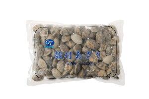 【冷凍】あさり 殻付き 1kg 殻付きあさり アサリ 浅蜊 【1個口13個まで】