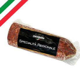 【冷蔵】コルテボーナ ナポリサラミ ブロック ハーフカット 約0.9〜1.0kg|イタリア|サラミ|ソーセージ|CORTE BUONA||