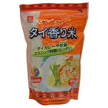 グリーンカレーやガパオにぴったり!タイ料理がもっと美味しくなるタイ米 ゴールデンフェニックス 450g ジャスミンライス (香り米)