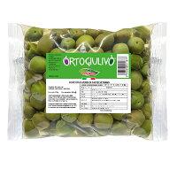 【冷蔵】マダマグリーンオリーブ小粒500g