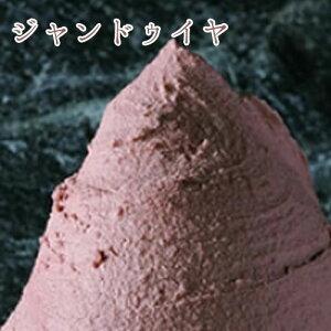 【冷凍】業務用 ジェラート ジャンドゥイヤ 2L |Gelato gianduja gianduia