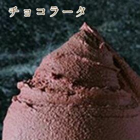 【冷凍】業務用 ジェラート チョコラータ 2L