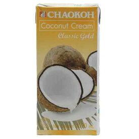 チャオコー ココナッツ クリーム 1000ml  紙パック |カレー|お菓子|ココナツ|グリーンカレー|マッサマンカレー|タイカレー|レッドカレー|