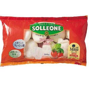 【冷凍】ソルレオーネ ブラッティーナ ミニ IQF (約55g〜60g×10)|ブッラティーナ ブラータ ブッラータ チーズ イタリア カプレーゼ