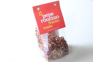 トンマーゾ・マシャントニオ 粗挽きペペロンチーノ 有機 100g