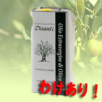 【アウトレット・訳あり】 ディサンティ エキストラバージン オリーブオイル 5L Di Santi Disanti