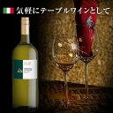 【よりどり6本以上、送料無料】1500ml Montelibero Trebbiano del Rubicone |マグナム モンテリーベロ トレッビアーノ
