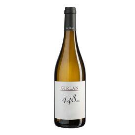 【よりどり6本以上、送料無料】Girlan Cuvee Bianco 448 s.l.m. Dolomiti IGT ギルラン キュヴェ ビアンコ 750ml