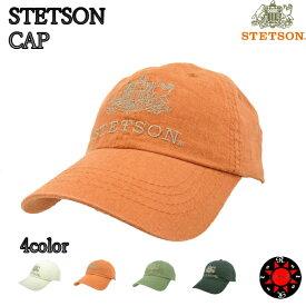 ステットソン キャップ ローキャップ リネン×コットン メンズ 紳士 ベースボールキャップ 野球帽子 STETSON CAP ブランド帽子 フリーサイズ サイズ調整可 注目ブランド かっこいい ギフト [カラー]オレンジ