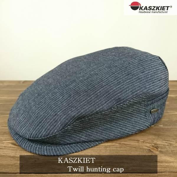 ハンチング帽子 メンズ ブランド KASZKIET カシュケット ポーランド産 大きめサイズ 58cm 60cm 62cm サイズ調整機能付き 紳士 ツイル デニム風 父の日 ギフト プレゼント ネイビー